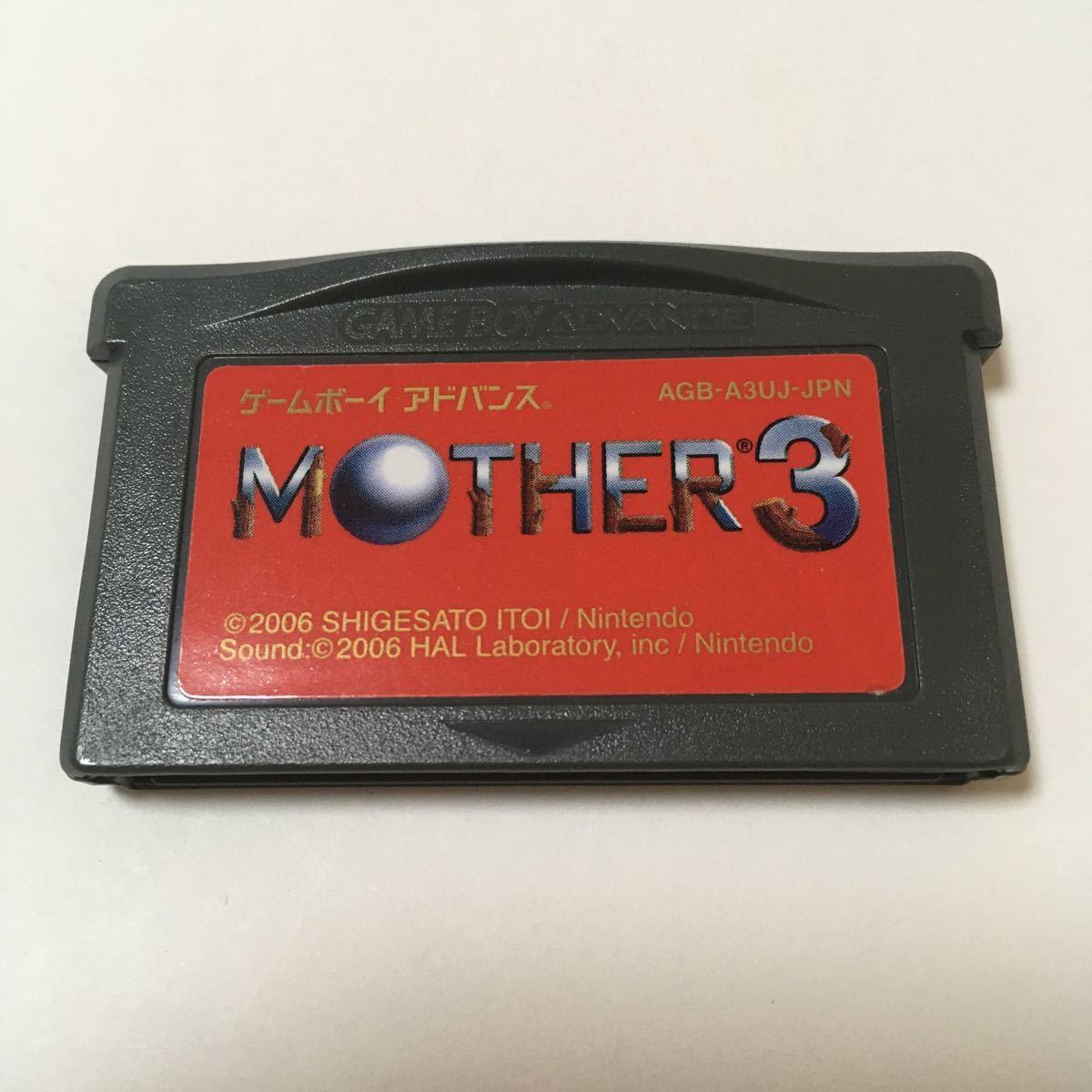 ゲームボーイアドバンス ソフト MOTHER3 動作確認済み マザー3 ネス レトロ ゲーム カセット 任天堂 GBA