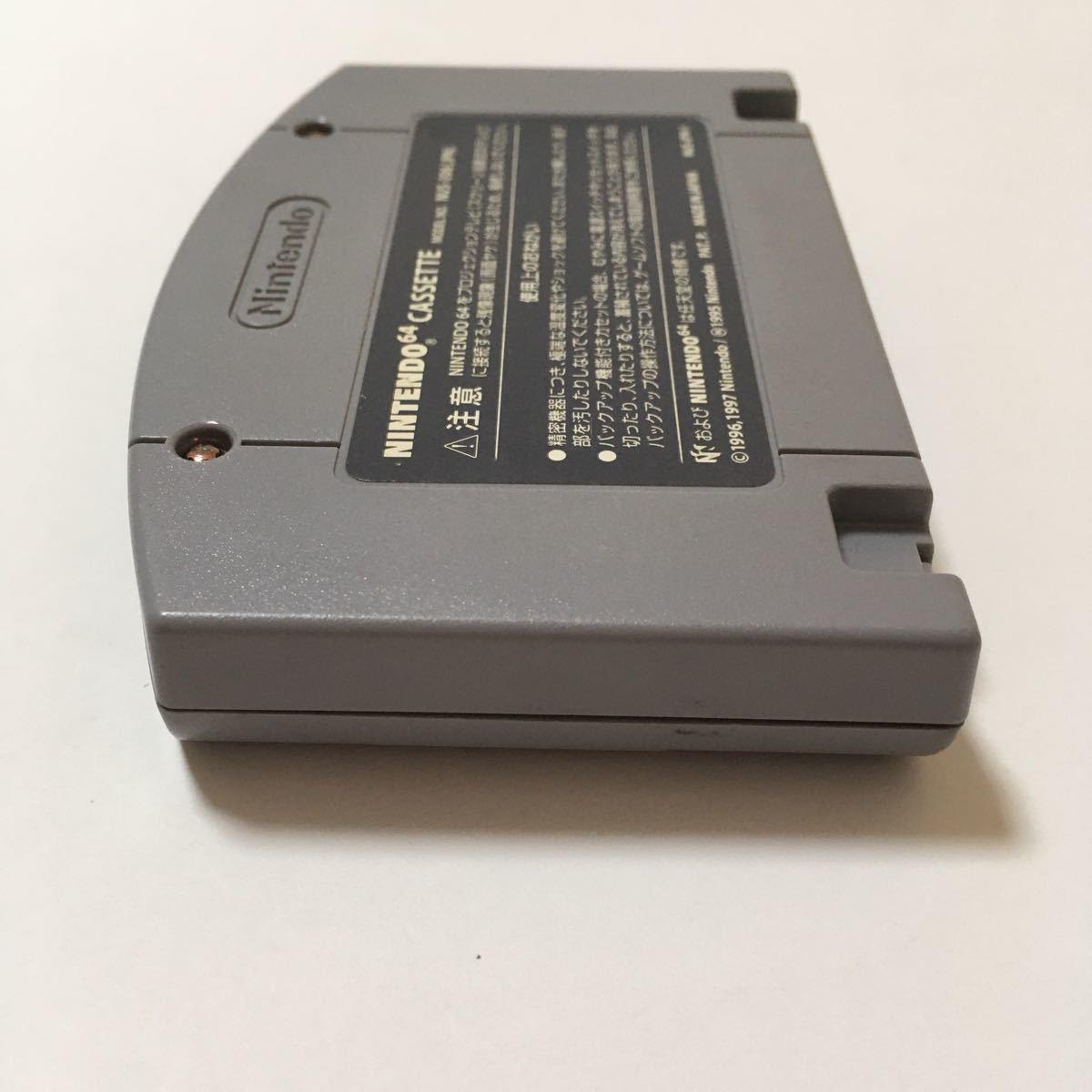 ニンテンドー64  ソフト ラストレジオンUX  動作確認済み レトロ ゲーム ハドソン レア 任天堂 カセット