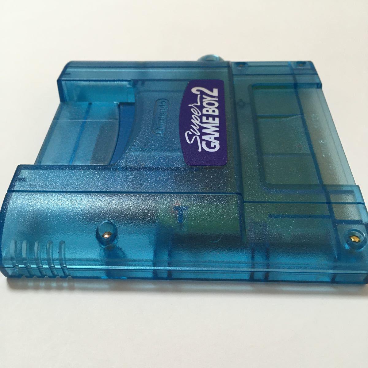 スーパーゲームボーイ2  動作確認済み スーファミ スーパーファミコン レトロ ゲームボーイ 任天堂