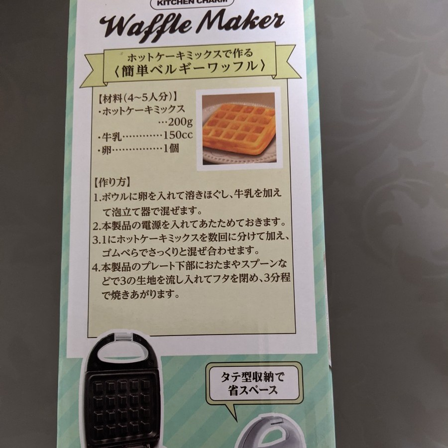 【未使用】ワッフルメーカー・ジャンボたこ焼き・焼き鳥グリル 3点セット