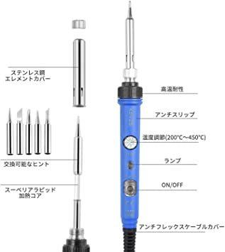 【9-IN-1】青 はんだごて 基板用 半田ごて セット 9-in-1 温度調節 60W/110V(青)最新 はんだごて 台 ハ_画像4