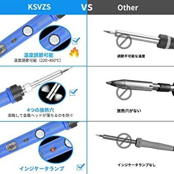 【9-IN-1】青 はんだごて 基板用 半田ごて セット 9-in-1 温度調節 60W/110V(青)最新 はんだごて 台 ハ_画像3