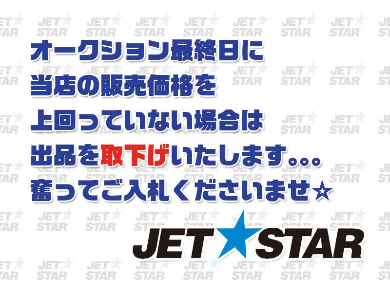 【即決価格】シードゥ GTR215 [ジェットスターの中古艇]_画像6