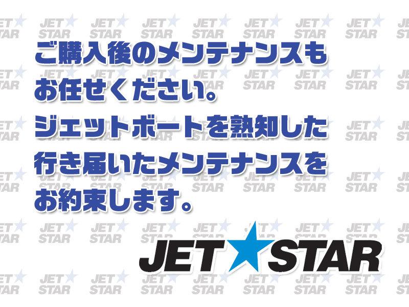 【即決価格】シードゥ GTR215 [ジェットスターの中古艇]_画像4
