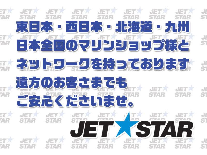 【即決価格】シードゥ GTR215 [ジェットスターの中古艇]_画像5