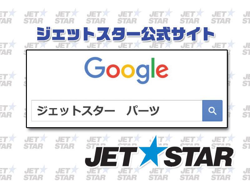 【即決価格】シードゥ GTR215 [ジェットスターの中古艇]_画像9