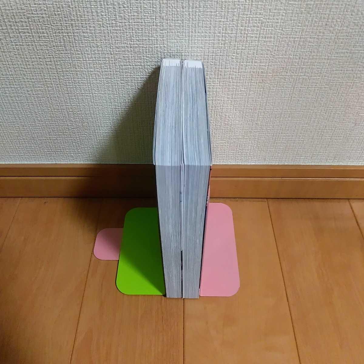 進撃の巨人 悔いなき選択 フルカラー完全版 全巻 諫山創 駿河ヒカル