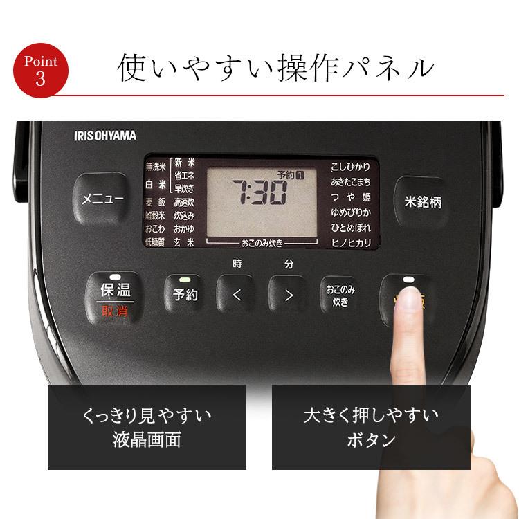 【期間限定セール】圧力IHジャー炊飯器5.5合 RC-PD50
