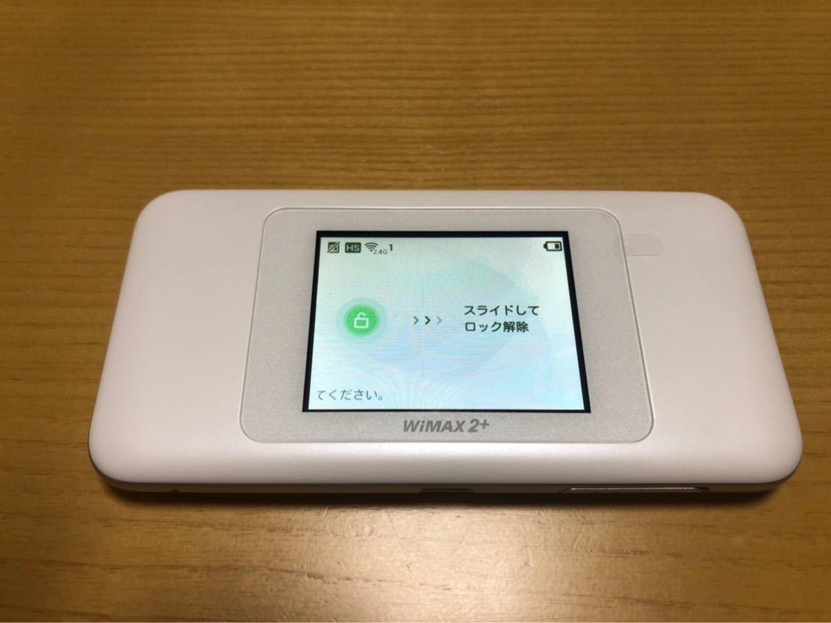 モバイルルーター Speed Wi-Fi NEXT W06 ホワイト×シルバー