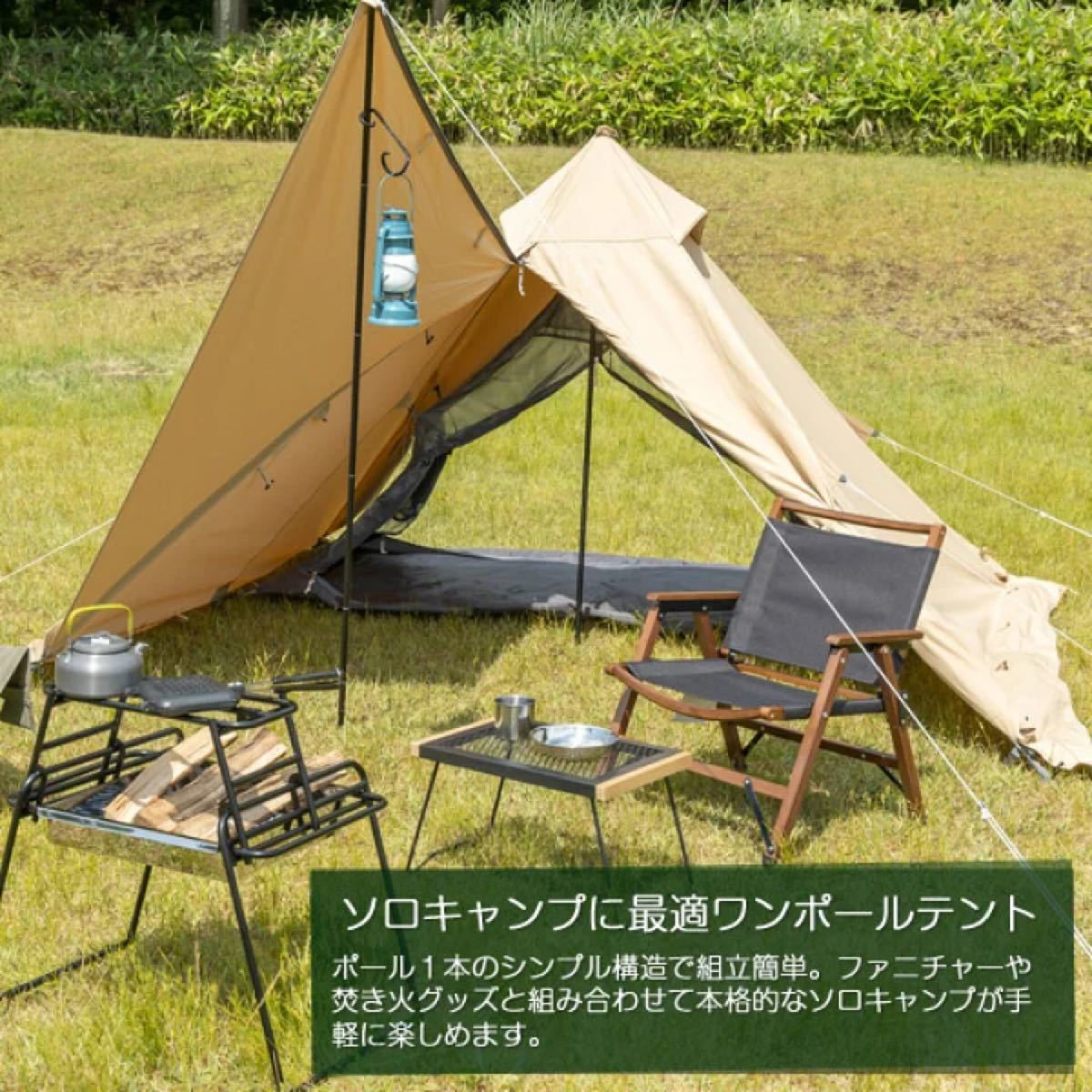 【新品】BUNDOK ソロティピー TC サンドベージュ BDK-75TCSB ワンポールテント