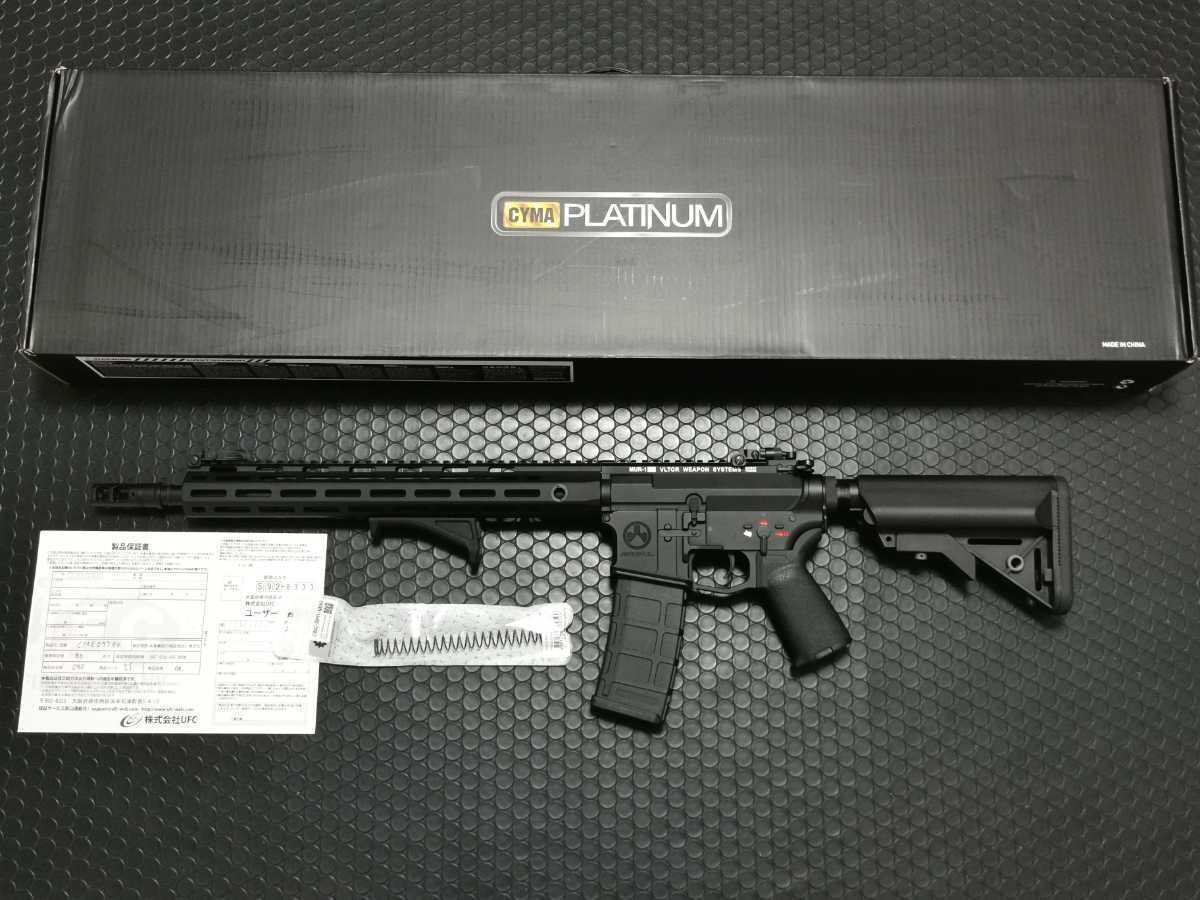 CYMA M4 AR15 MAGPUL URX4 M-LOK 14.5 フルメタル 電子トリガー ハイパワー ロングレンジカスタム マルイEGモーター 検索 マルイ G&G