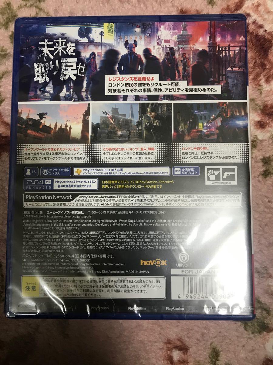 【PS4】 ウォッチドッグス レギオン ps5 ps4 WATCH DOGS LEGION