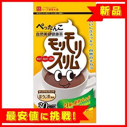【売切り即決!】 ハーブ健康本舗 モリモリスリム ( R077 ほうじ茶風味 ) 30包_画像1