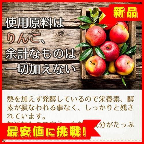 【売切り即決!】 2個セット 【日本正規品】 R431 946ml オーガニックアップルサイダービネガー BRAGG_画像7