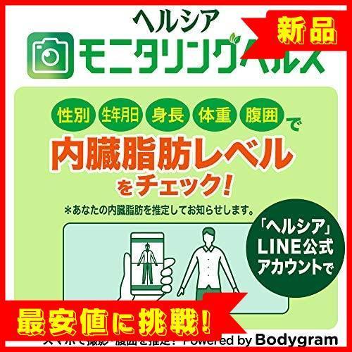 【売切り即決!】 うまみ贅沢仕立て ヘルシア緑茶 R327 [訳あり(メーカー過剰在庫)] 500ml×24本 [トクホ]_画像10