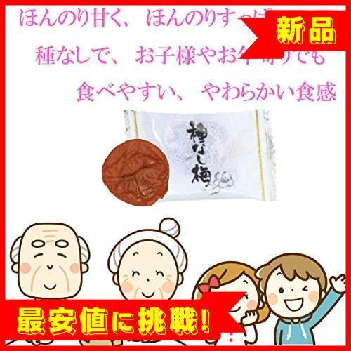 【売切り即決!】 業務用 まろやか干し梅300g×3袋 R302 種なし チャック袋入 e-hiroya_画像4
