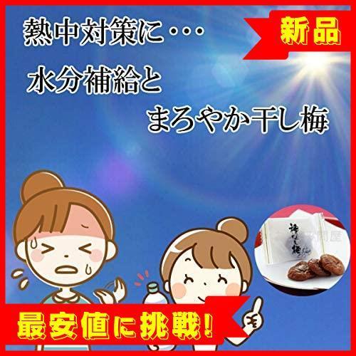 【売切り即決!】 業務用 まろやか干し梅300g×3袋 R302 種なし チャック袋入 e-hiroya_画像6