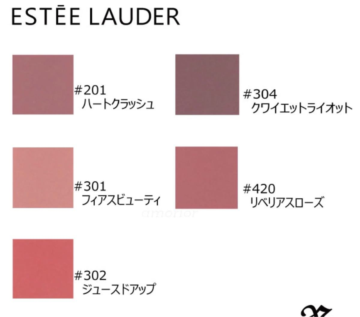 ESTEE LAUDER/エスティローダー リップカラー 302 新品未使用