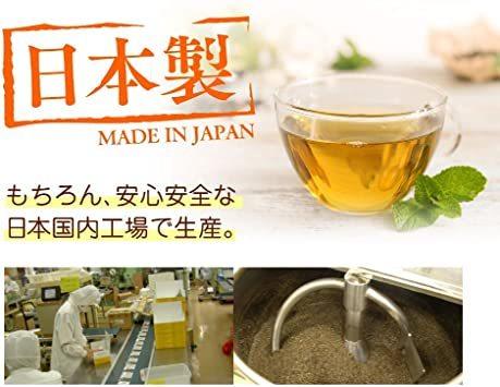 55g(5.5gティーバッグ×10包) ハーブ健康本舗 黒モリモリスリム (プーアル茶風味) (10包)_画像7
