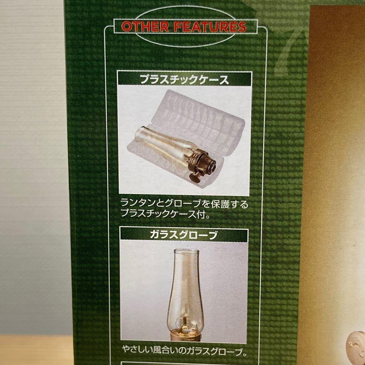 コールマン ルミエールランタン【新品】 ガスランタン Coleman
