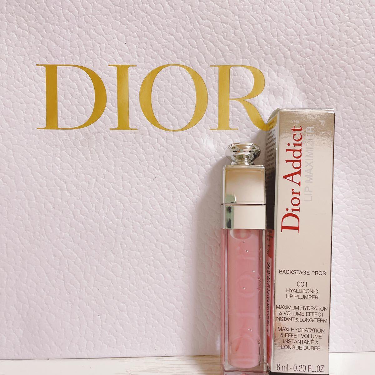 Dior マキシマイザー リップグロス アディクトリップマキシマイザー 001 ピンク