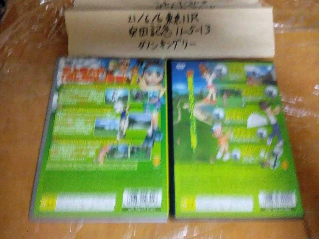 送料無料 動作確認済 PS2ソフト2本セット みんなのGOLF3 みんなのGOLF4/PlayStation2 プレステ2 みんなのゴルフ3 みんなのゴルフ4 即決設定_画像2