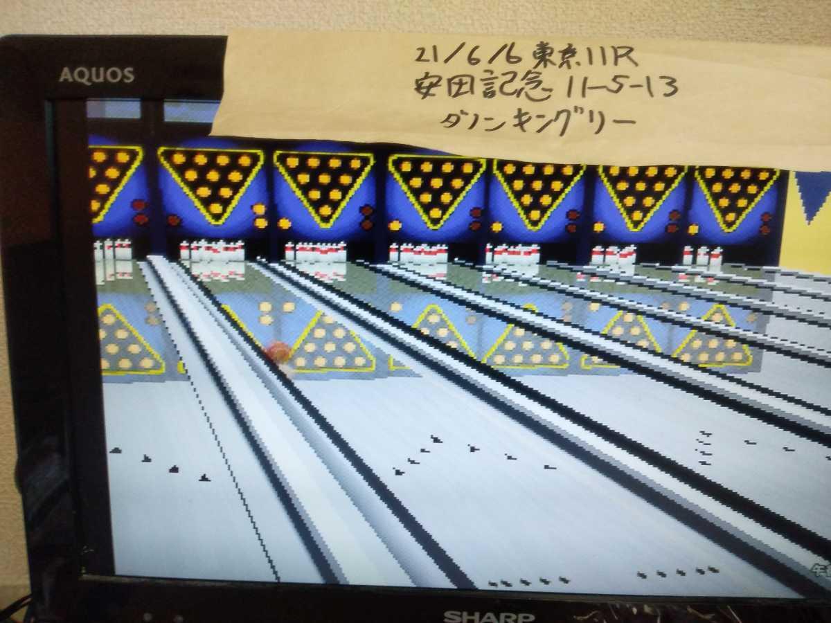 送料無料 初代PS1ソフト わいわいボウリング 分解した帯付き PS2とPSONE本体で動作確認済み/ PlayStation1 プレステ1 レア ボーリング 即決_画像10