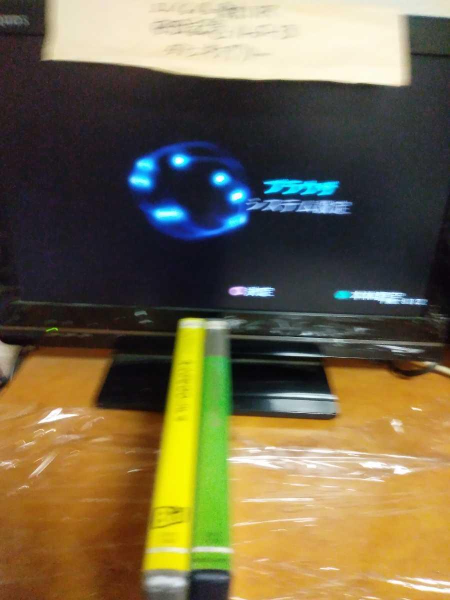 送料無料 動作確認済 PS2ソフト2本セット みんなのGOLF3 みんなのGOLF4/PlayStation2 プレステ2 みんなのゴルフ3 みんなのゴルフ4 即決設定_画像4