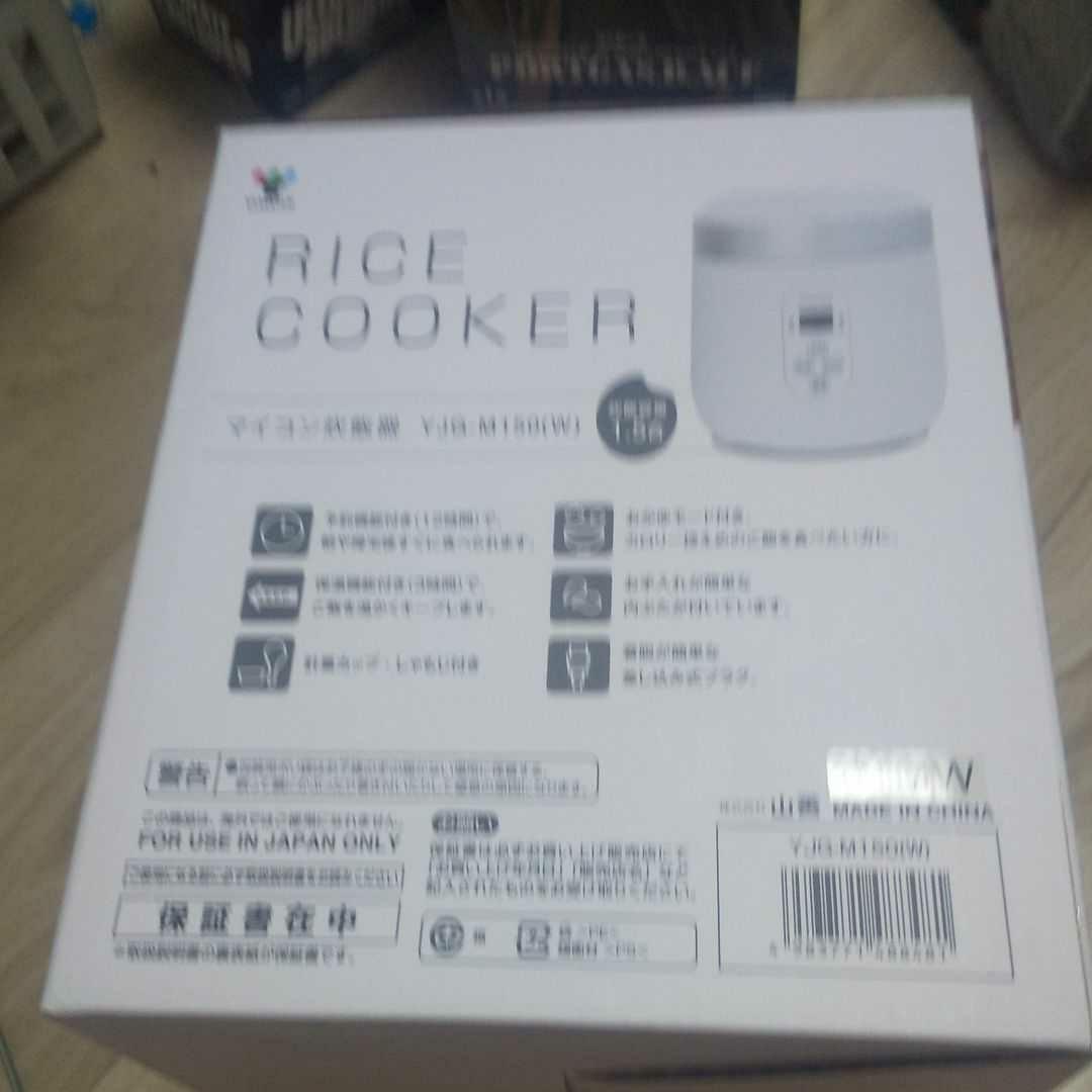 マイコン炊飯器 YJG-M150(W) (ホワイト)1.5合