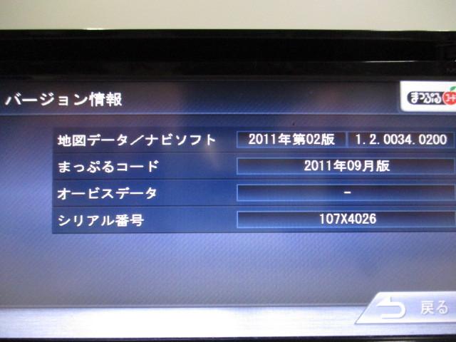ケンウッド メモリーナビ MDV-333 2012年製 DVD ワンセグ SD USB iPod 中古_画像3