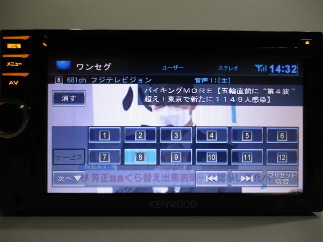 ケンウッド メモリーナビ MDV-333 2012年製 DVD ワンセグ SD USB iPod 中古_画像6
