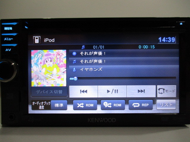 ケンウッド メモリーナビ MDV-333 2012年製 DVD ワンセグ SD USB iPod 中古_画像8