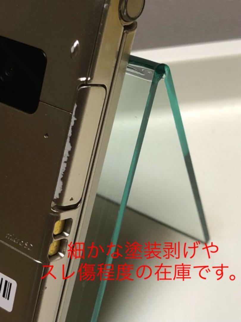 良品中古 docomo P-01H ゴールド 初期化OK/Bluetooth対応/パナソニック製/ 折りたたみ 携帯電話 2015年冬春モデル_画像5