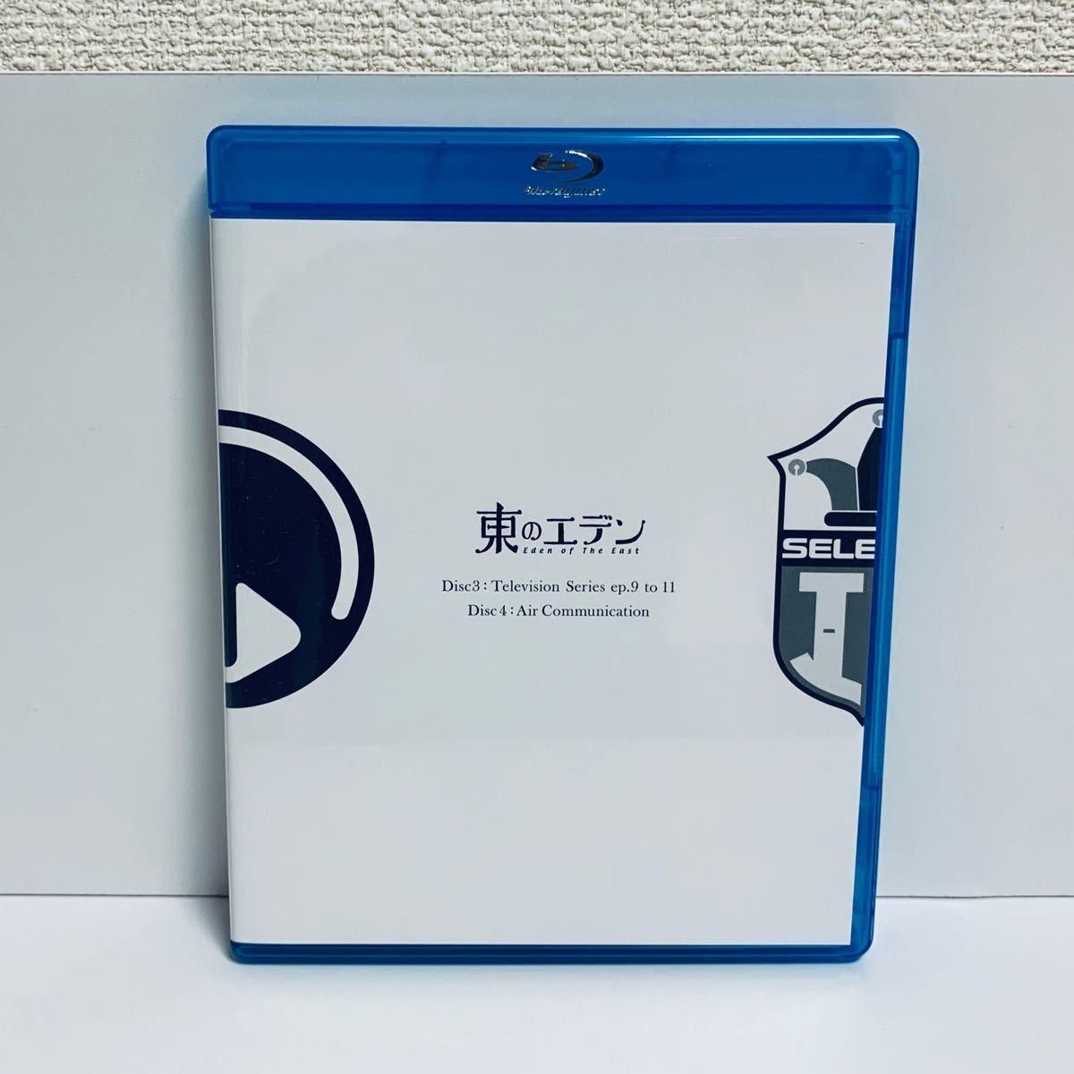 Blu-ray BOX 東のエデン