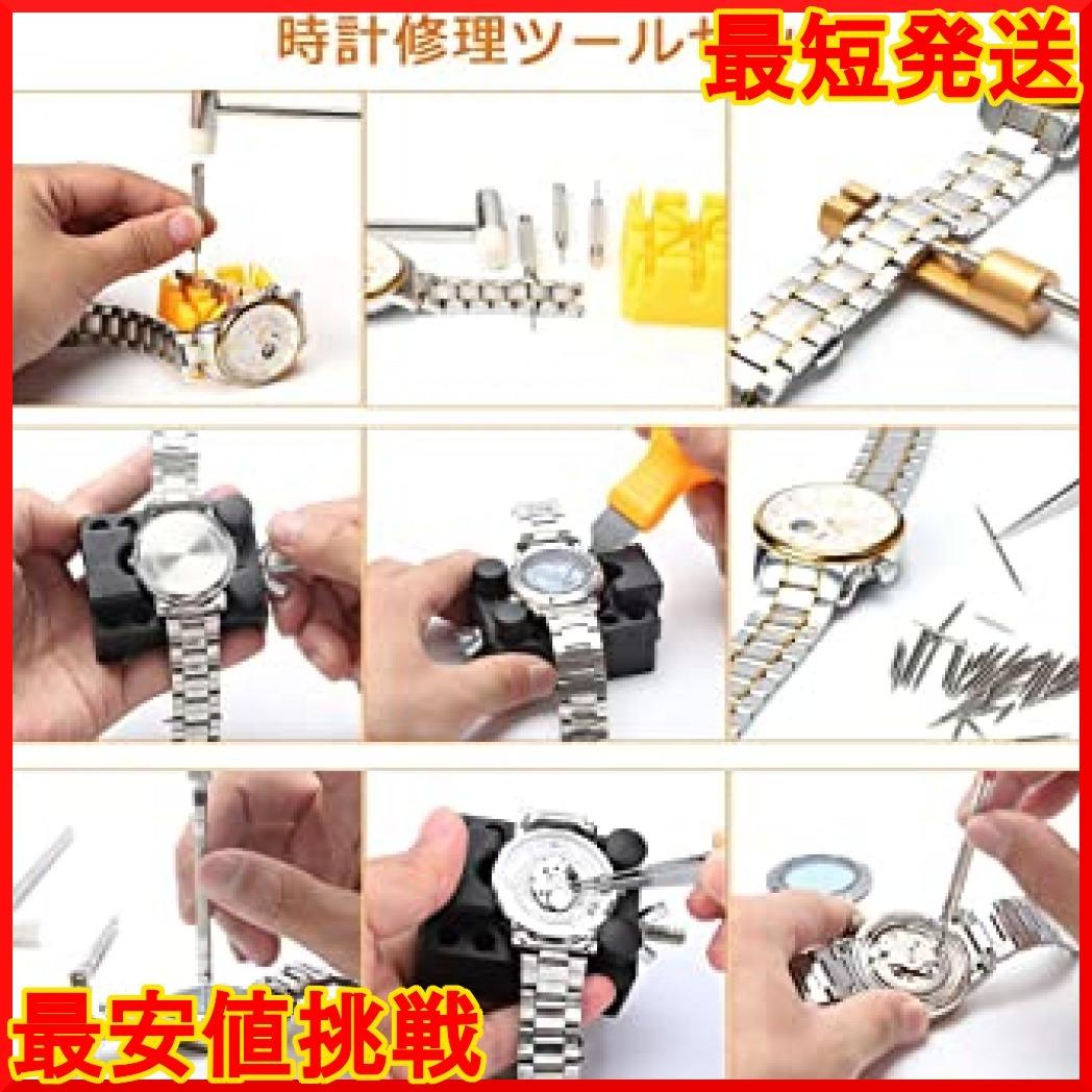 オレンジ E·Durable 腕時計修理工具セット ベルト交換 バンドサイズ調整 時計修理ツール バネ外し 裏蓋開_画像6