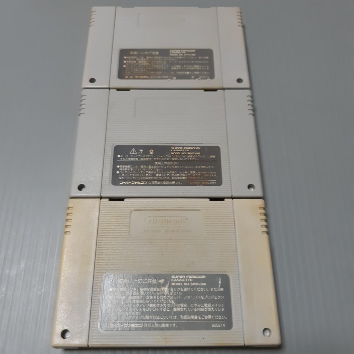 スーパーファミコンソフト スーパードンキーコング