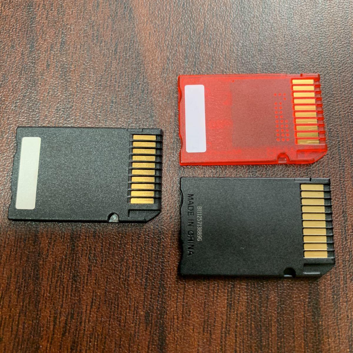 メモリースティックPRO Duo 3枚