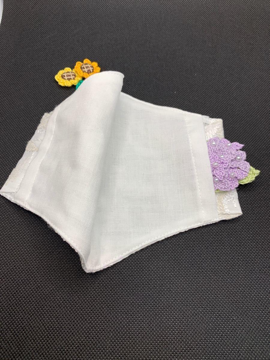 ハンドメイド 立体インナーマスク 豪華コットン刺繍 大きめサイズ 大人用 ダブルガーゼ 白