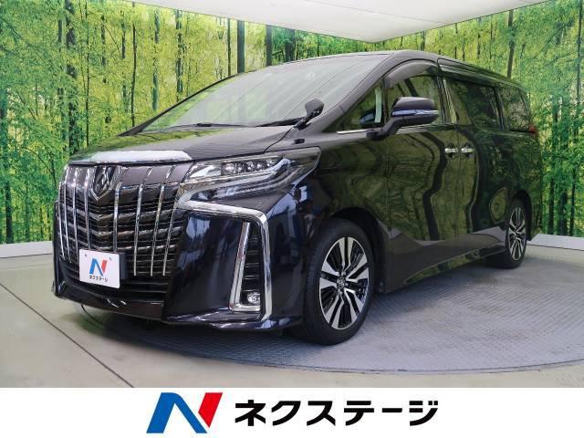 「平成30年 アルファード 2.5 S Cパッケージ @車選びドットコム」の画像1