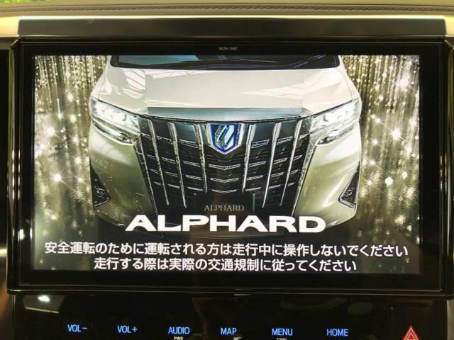 「平成30年 アルファード 2.5 S Cパッケージ @車選びドットコム」の画像3