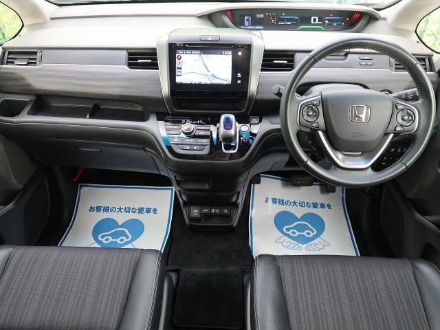 「平成28年 フリード 1.5 ハイブリッド EX @車選びドットコム」の画像2