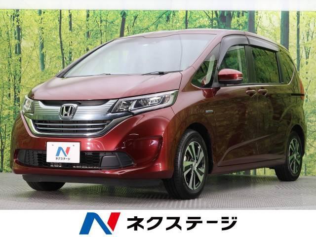 「平成28年 フリード 1.5 ハイブリッド EX @車選びドットコム」の画像1