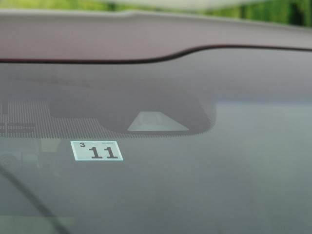 「平成28年 フリード 1.5 ハイブリッド EX @車選びドットコム」の画像3