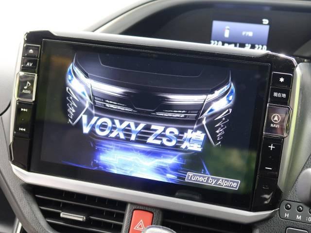 「平成31年 ヴォクシー 2.0 ZS 煌II @車選びドットコム」の画像3