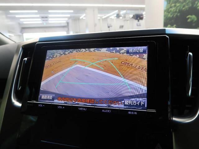 「平成27年 ヴェルファイア 2.5 Z @車選びドットコム」の画像3