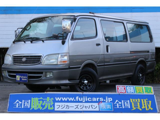 「ハイエースワゴン オリジナルキャンパー@車選びドットコム」の画像1