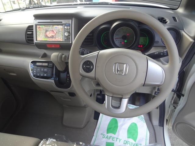 「返金保証付:平成24年 N-BOX G Lパッケージ@車選びドットコム」の画像2