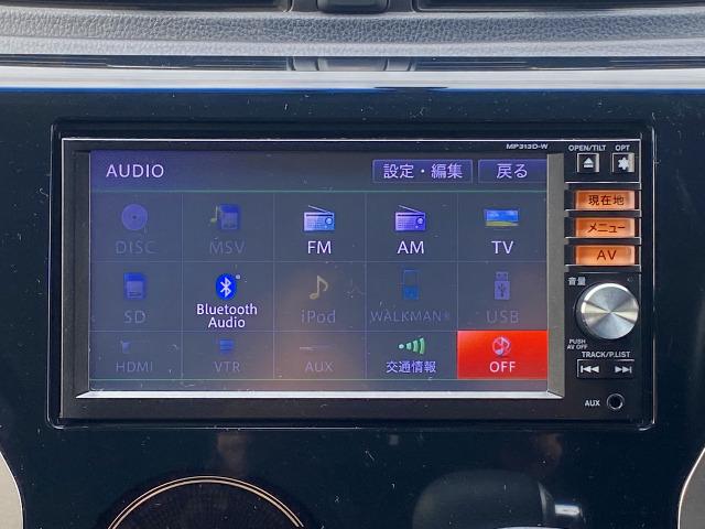 「平成25年 デイズ ハイウェイスター G 地デジナビ Bluetooth@車選びドットコム」の画像3