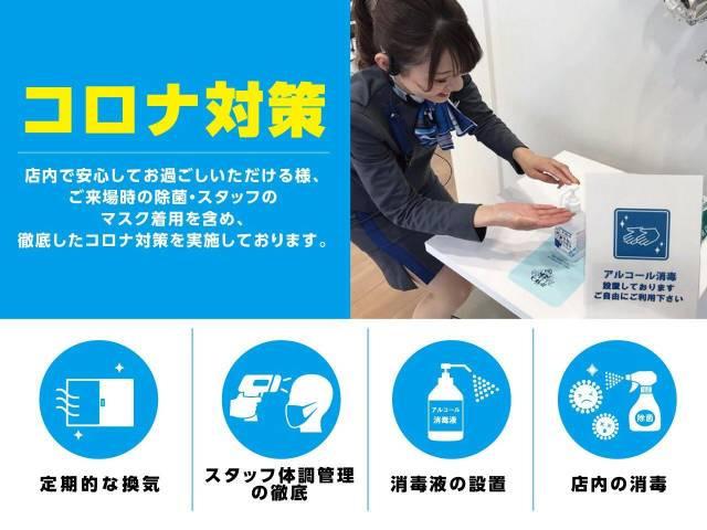 「平成30年 ヴォクシー 2.0 ZS 煌 @車選びドットコム」の画像3