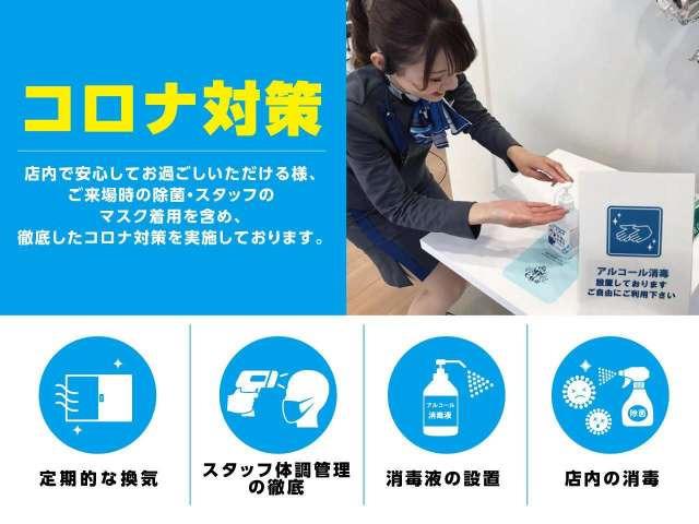 「平成26年 ハリアー 2.0 プレミアム @車選びドットコム」の画像3